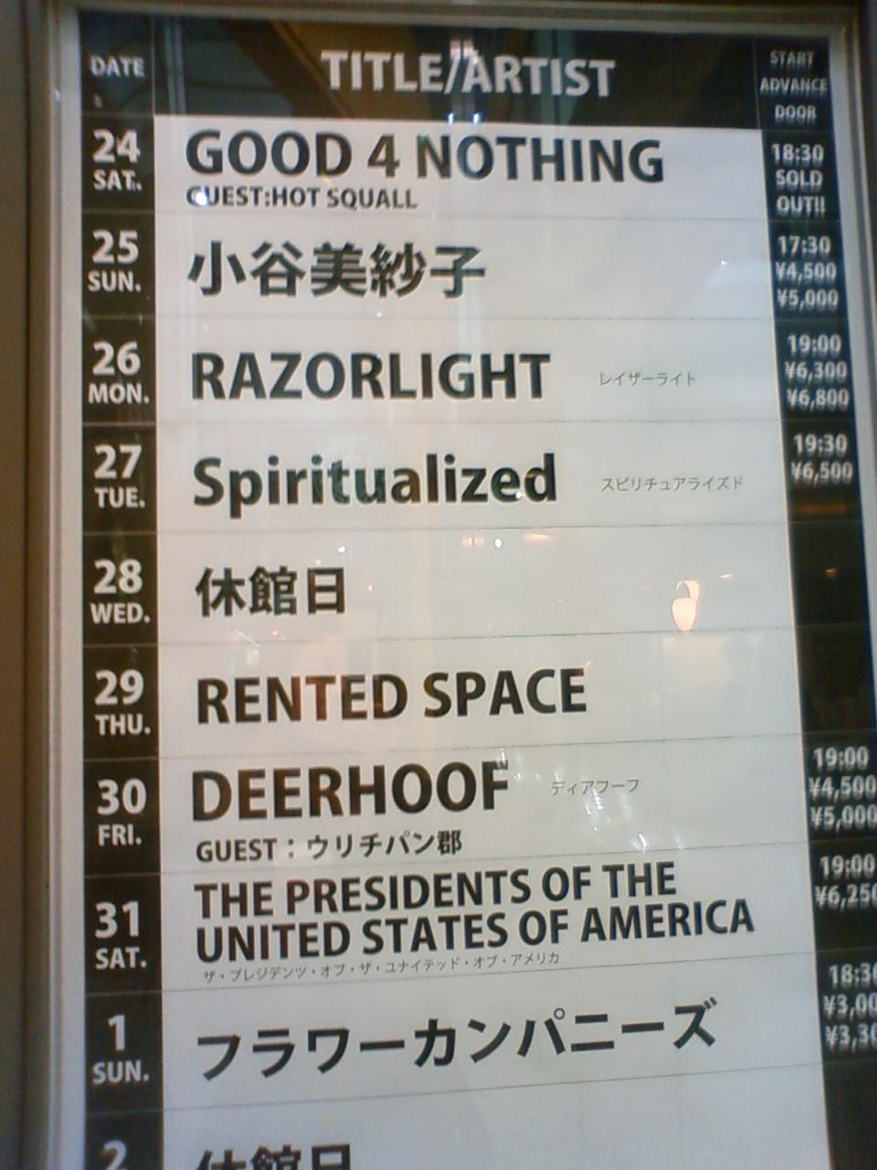 razorlight LIVE@心斎橋クアトロ